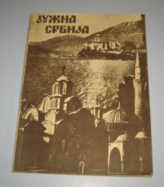 JUŽNA SRBIJA Savez Sokola Kraljevine Jugoslavije 1937