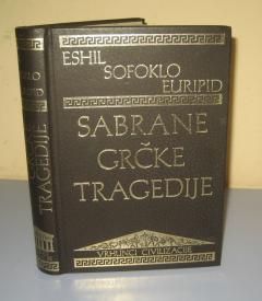 Sabrane grčke tragedije Eshil Sofoklo Euripid