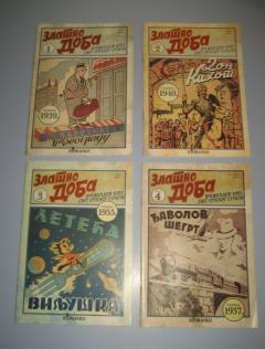 ZLATNO DOBA 1 - 4 vremeplov kroz svet srpskog stripa