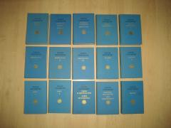 Dostojevski komplet sabrana dela 15 knjiga
