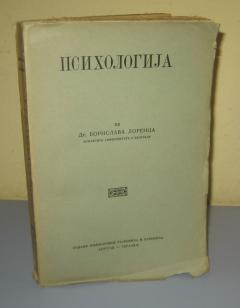 PSIHOLOGIJA , Borislav Lorenc