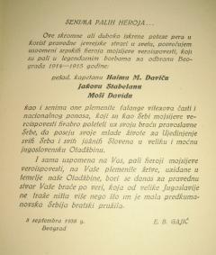 JUGOSLAVIJA I JEVREJSKI PROBLEM , Edo B. Gajić