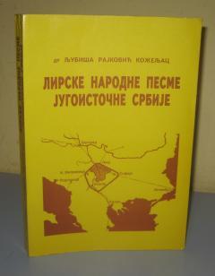 Lirske narodne pesme Jugoistočne Srbije