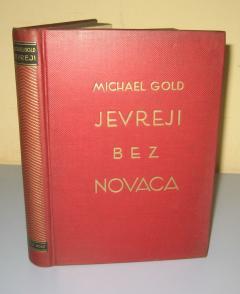 JEVREJI BEZ NOVACA , Michael Gold