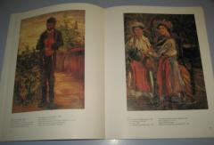 Nadežda Petrović 1873 - 1915 Put časti i slave