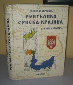 REPUBLIKA SRPSKA KRAJINA državna dokumenta