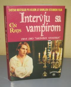 INTERVJU SA VAMPIROM , En Rajs