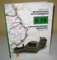 E75 arheološka istraživanja * Archeological research