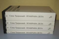 Sima Trojanović komplet 4 knjige