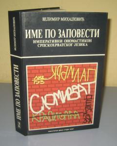 IME PO ZAPOVESTI , Velimir Mihajlović