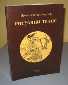 RITUALNI TRANS , Dragoslav Antonijević