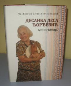 DESANKA DESA ĐORĐEVIĆ monografija
