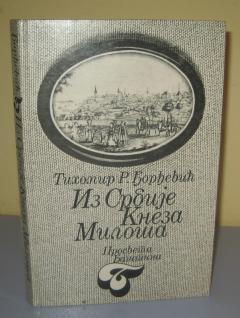 IZ SRBIJE KNEZA MILOŠA , Tihomir Đorđević