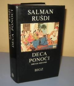 DECA PONOĆI Salman Rušdi