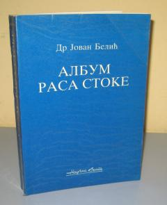 ALBUM RASA STOKE , Jovan Belić