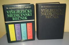 Višejezični MEDICINSKI rečnik 1 i 2