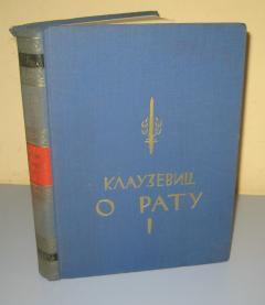 O RATU 1  Karl fon Klauzevic