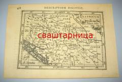 Ilirik Illyricum original karta mapa iz 1618 godine