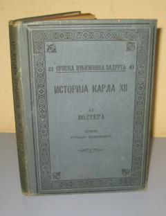 ISTORIJA KARLA XII Volter SKZ 1897