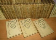 Lot 36 ANTIKVARNIH knjiga na francuskom jeziku