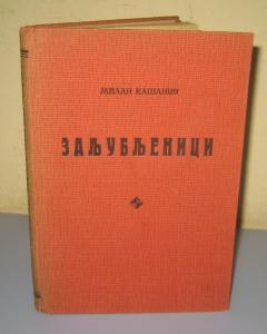 ZALJUBLJENICI  Milan Kašanin