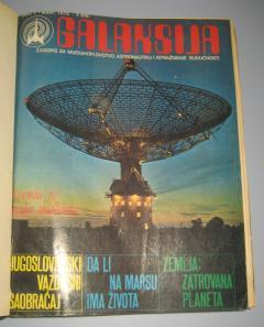 Galaksija komplet prvih 12 brojeva časopisa