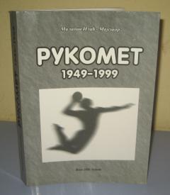RUKOMET 1949 - 1999 , Miladin Ilić Majstor