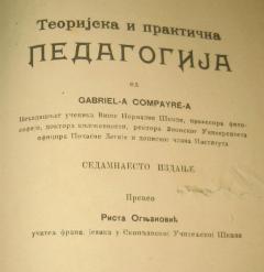 PEDAGOGIJA od Gabrijela Kompejrea