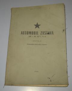 AUTOMOBIL ZASTAVA AR - 55