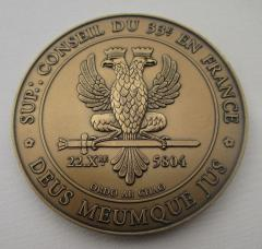 Masonska plaketa Vrhovnog saveta 33 stepena u Francuskoj