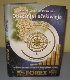 Ekonomija Srbije i Evropska Unija obećanja i očekivanja FOREX