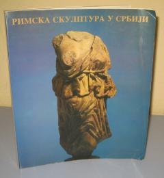 RIMSKA SKULPTURA U SRBIJI , Dragoslav Srejović
