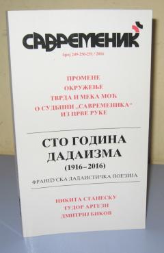 STO GODINA DADAIZMA 1916 - 2016 francuska dadaistička poezija