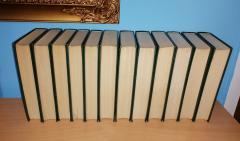 GORDANA I - XII komplet 12 knjiga