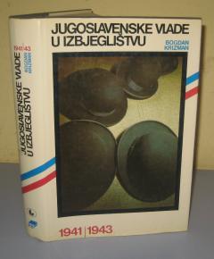 JUGOSLAVENSKE VLADE U IZBJEGLIŠTVU 1941 -1943
