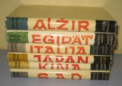 Politička biblioteka monografije država 6 knjiga