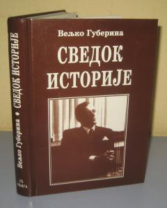 SVEDOK ISTORIJE knjiga IX , Veljko Guberina