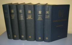 INŽENJERSKO TEHNIČKI PRIRUČNIK komplet 6 knjiga