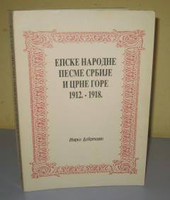 Epske narodne pesme Srbije i Crne Gore 1912-1918
