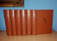 Šekspir komplet 6 knjiga