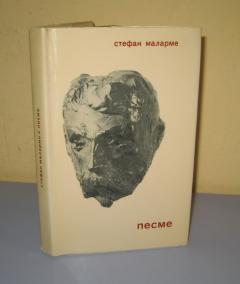 PESME , Stefan Malarme