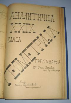 MATEMATIKA za Vojnu Akademiju Dimitrije Danić 1897 god