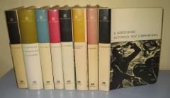 Biblioteka ruske i sovjetske književnosti 8 knjiga