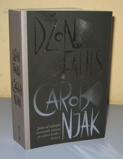 ČAROBNJAK, Džon Fauls