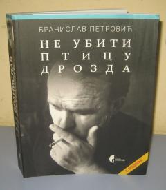 NE UBITI PTICU DROZDA , Branislav Petrović