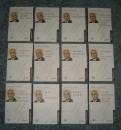 Mihailo Đurić komplet sabrani spisi 12 knjiga