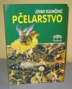 PČELARSTVO , Jovan Kulinčević