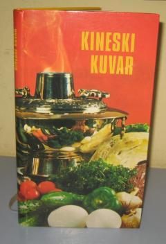 KINESKI KUVAR , Željko Paravac