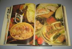 Poljska kuhinja ( Kuchina polska ) Veliki kuvar na poljskom jeziku