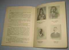 NA ADRIJU … sa Beogradskim pevačkim društvom kroz Bosnu, Hercegovinu, Crnu Goru i Dalmatinsko primorje